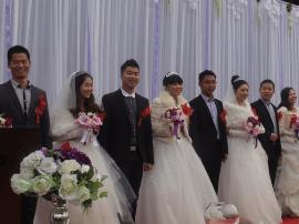 九台农商银行举办第六届集体婚礼