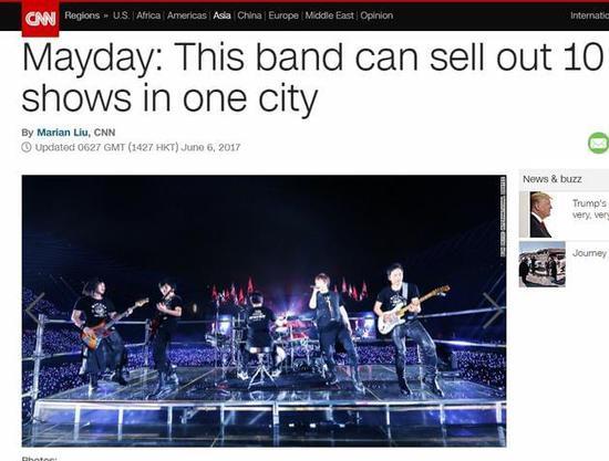 """CNN称五月天是""""亚洲披头士"""" 阿信:我们尽力而为"""