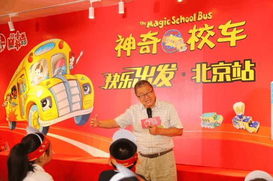 中国科技馆原馆长王渝生老师和小朋友们分享科普阅读那些事