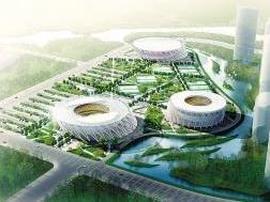 助力全运团泊打造体育新城 区域规划人口80万