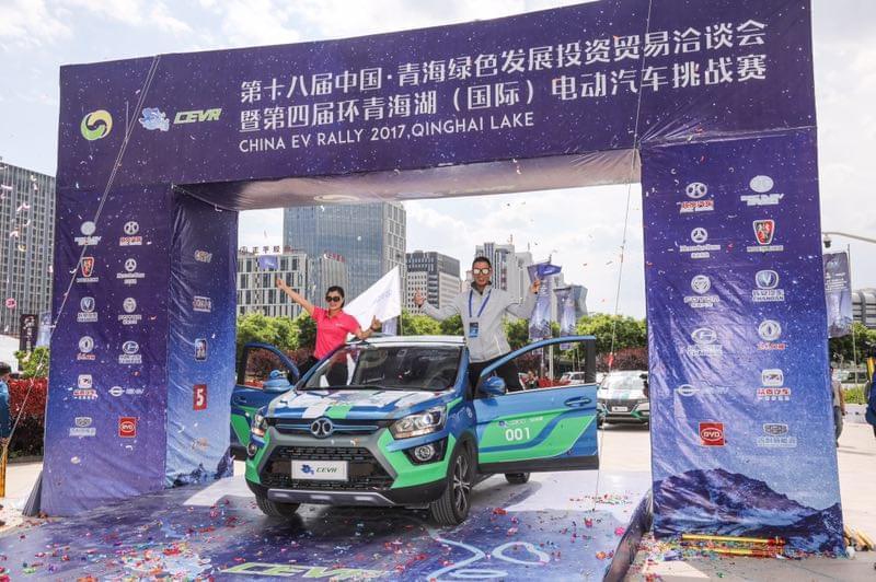 第四届环青海湖电动汽车赛完美落幕 各大奖项揭晓