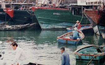 琼海巨变30年图集——海边渔民生活