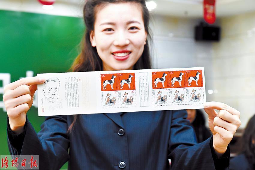 集邮朋友们!戊戌狗年生肖特种邮票在惠阳首发啦!