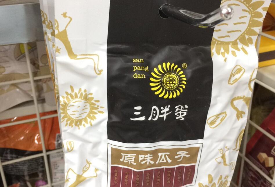 轻松一刻:日本禁止生产一样东西,全球都震惊了图片