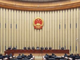 重庆市五届人大一次会议将于明年1月26日开幕
