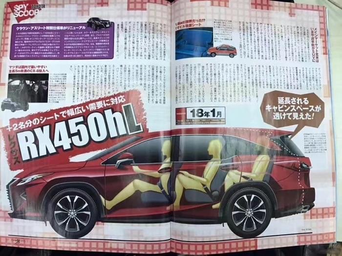 或明年1月正式发布 雷克萨斯RX将推七座版