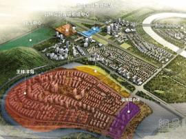 恒大以起始价20.29亿摘得黄岩高铁新区超252亩王林洋地块!
