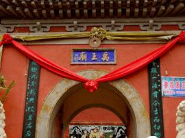 文化临汾:沿黄旅游未来新星—乡宁师家滩古渡口