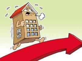 房价越涨中产越拼命买房 房企:准备迎接房价下跌