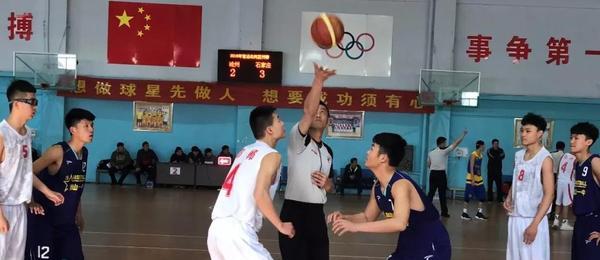 省运会男子篮球预赛精彩瞬间