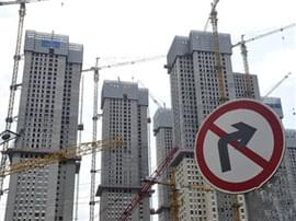 6月70城房价慢刹车 市场预期下半年房价趋稳