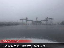 凤凰城至二道梁收费站段雨势大 请减速慢行