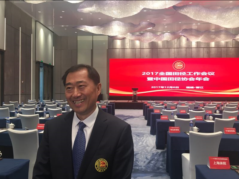新华社评中国田径2017:赛场成绩好 责任有担当