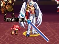 DNF鬼剑士模型男鬼剑部分武器改PK场黑灯管光剑