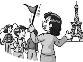 河北省中高级导游考试8月日起开始报名