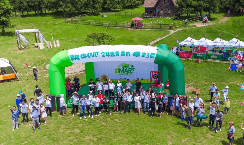 仙女山主题音乐周+c-mart露营集市 开启夏日避暑新玩法