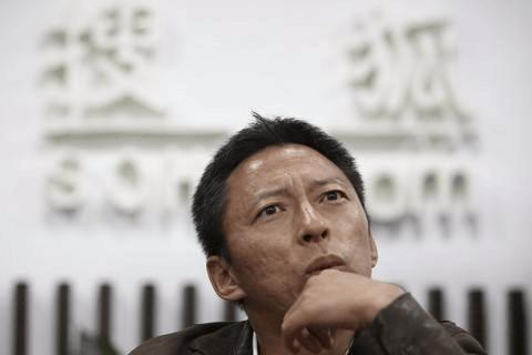搜狐称收到张朝阳初步非约束性要约提议