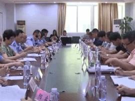 公安交警支队集体约谈14家重点客货运输企业
