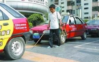 """盲道变""""忙道"""" 曝光这些违规占了盲道的车"""
