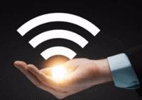 北京市三部门联合发布WiFi加密机制漏洞信息预警