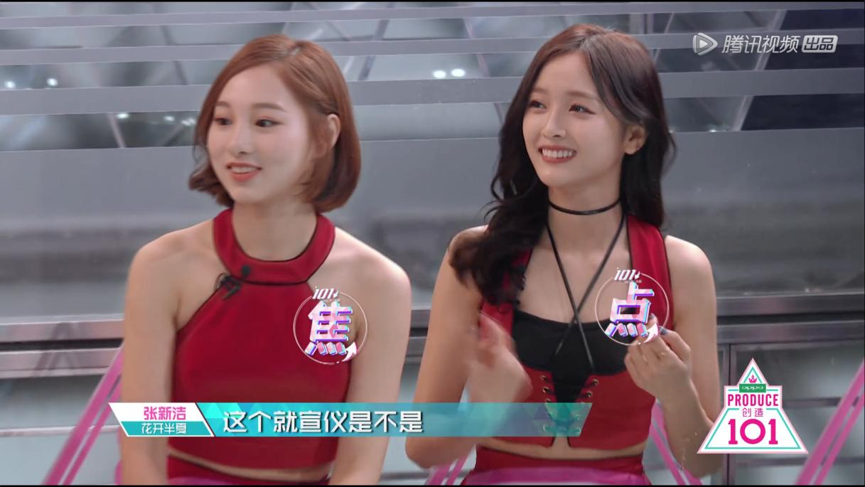 《创造101》能否诞生中国最强女团?3unshine的表情包话题超过自身实力