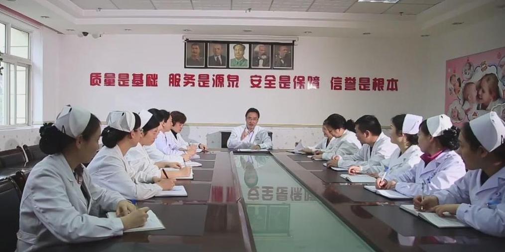 宜昌市长江医院