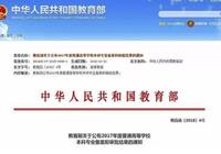 """第八届沪江语博会开幕  12国外语齐上阵邀你""""语""""众不同"""