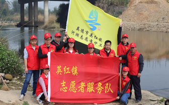 英红镇开展志愿者服务队护河巡河活动