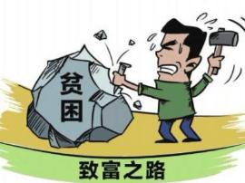 运城市副市长崔元斌深入多县督导脱贫攻坚工作