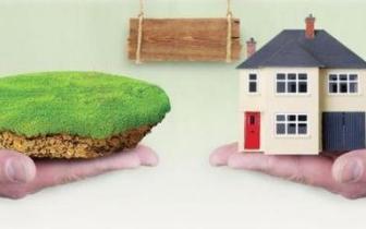 李克强:住宅使用权到期后可以延