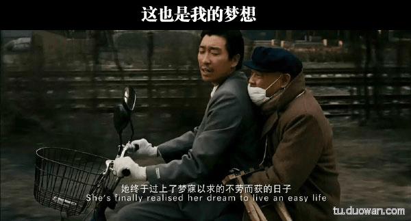 """女子做职业爱情猎头走红 被网友骂""""皮条客"""""""