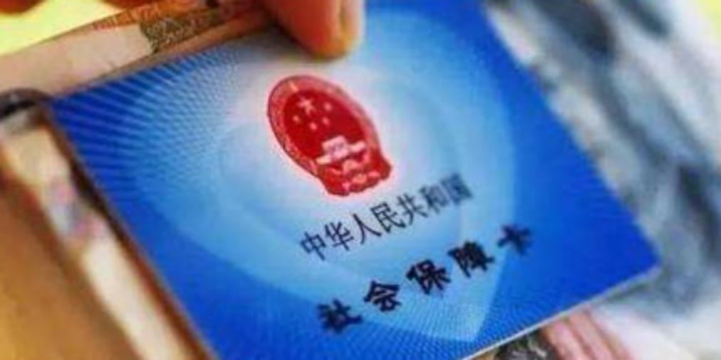 注意!邯郸市居民卡中心喊您来领卡