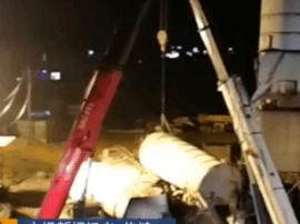 长沙水泥罐体坍塌致3死1伤 主要责任人被免职