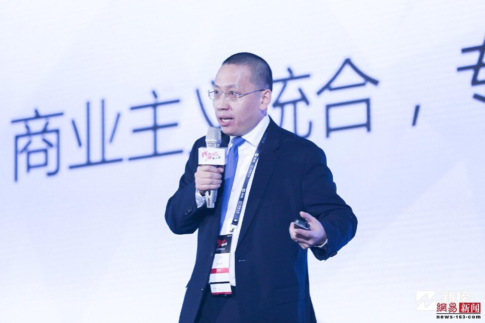 杨彬彬在演讲