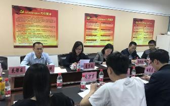 第五届广州青创大赛初赛复赛组织工作协调会顺利召开