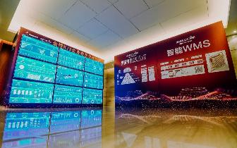 """金蝶K/3 WISE""""领航智慧企业IoT""""闪耀登鹭"""