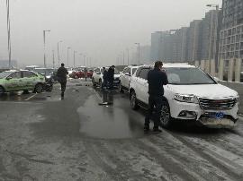 郑州多路段有薄积雪 中州大道13车相撞