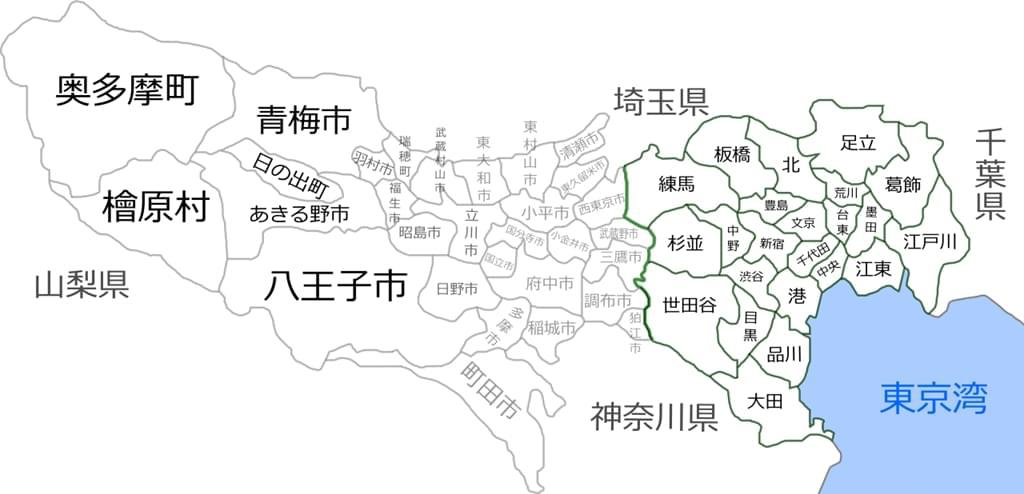 东京都包括23个特别区、26个市、5个町和8个村。/维基百科