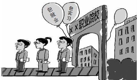 辽宁官方叫停强制学生富士康实习 校方深夜致歉