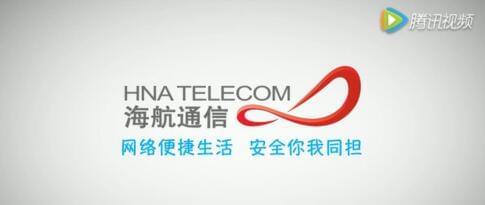 中国用户增速最快虚拟运营商全力构建通信产业生态圈