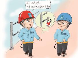 运城市水务局党组慰问水利工程一线职工
