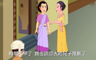 佛教智慧故事:【沙门救母】