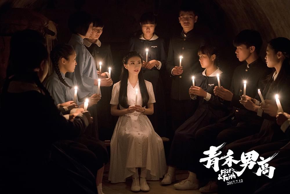 《青禾男高》今日上映 四大看点曝光终极海报