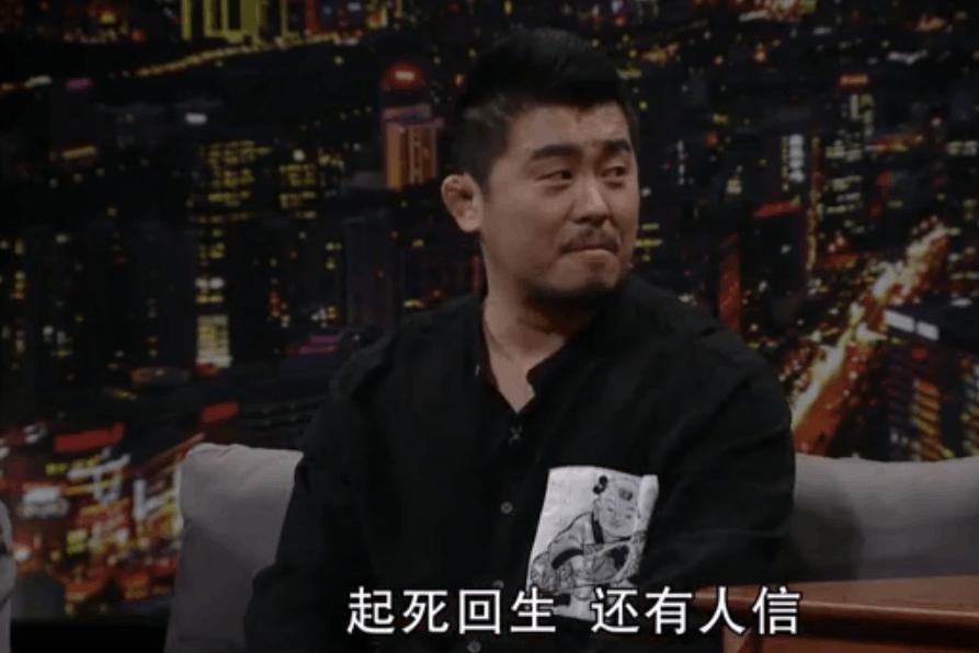 徐晓冬:有人曾花千万请我代言我不敢去 2018想赚钱