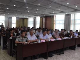 运城经济开发区管委会组织召开工作动员部署会