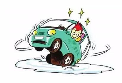 """司机看过来!冰雪天气如何保护车辆""""不受伤""""?"""