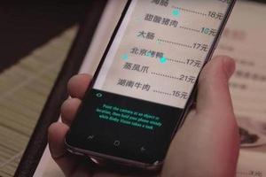 三星S9加入更多新技术:实时翻译