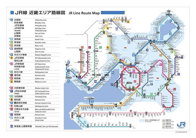 日本关西交通指南(城市轨道 市区交通大全)