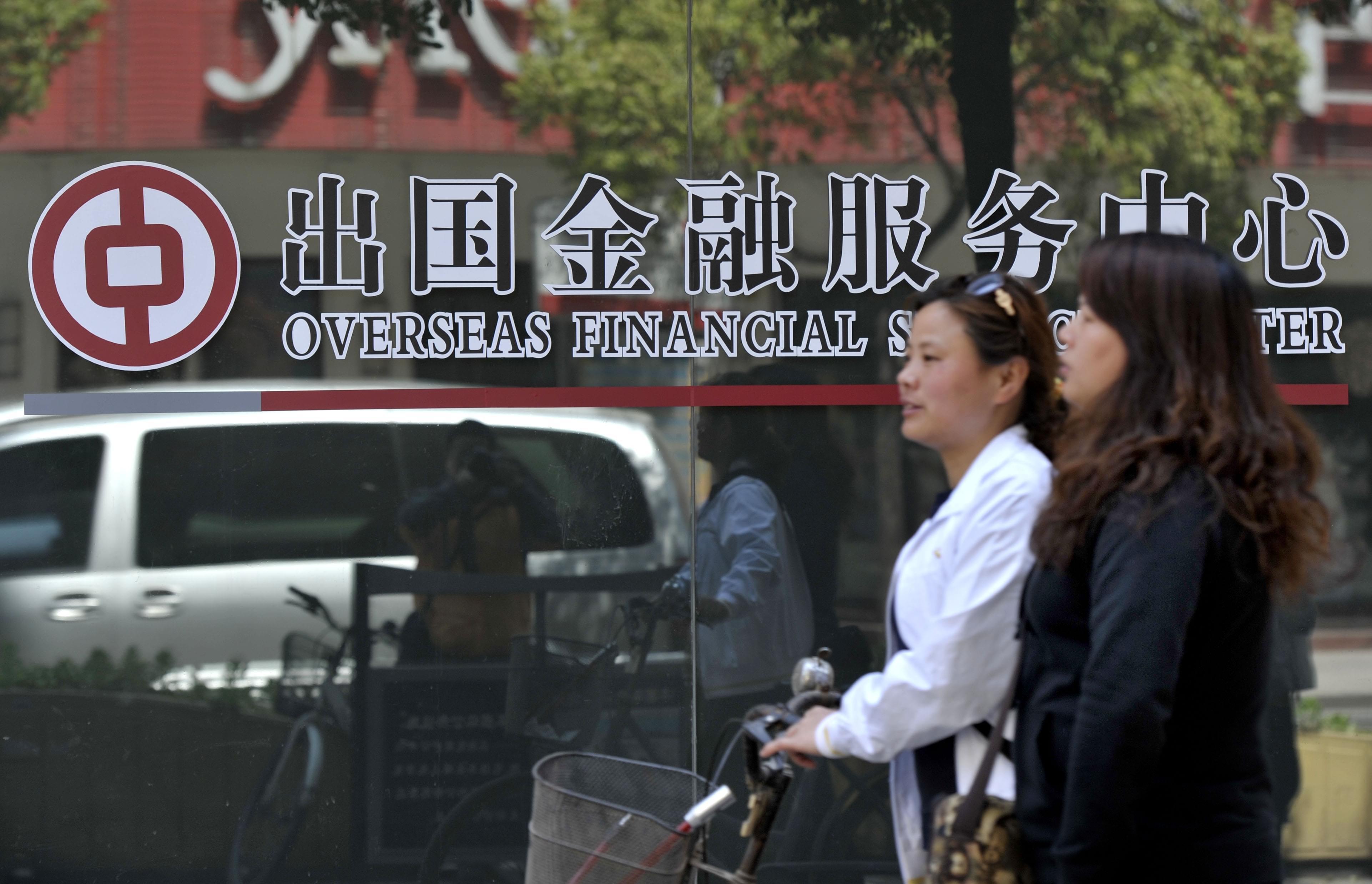 2012年04月01日,南京一家中国银行的出国金融服务中心。/CFP