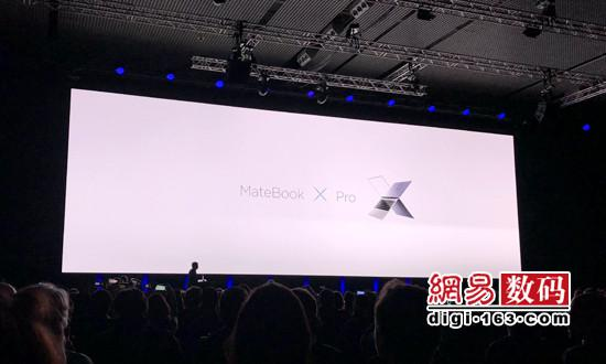 全面屏华为Matebook X Pro发布11670元起售